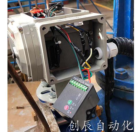 电动执行器维修现场